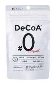 DeCoA™ #0