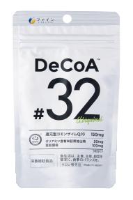 DeCoA™ #32