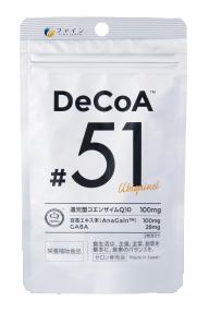DeCoA™ #51
