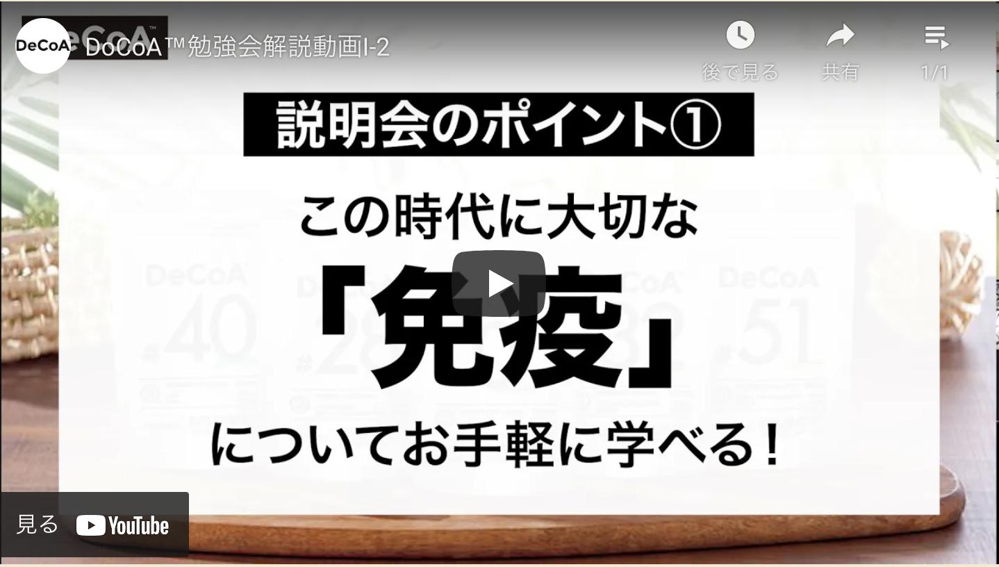 この動画はログインしたメンバーのみ閲覧できます。